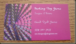 barking dog card